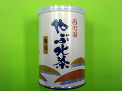 高級煎茶 宝寿100g