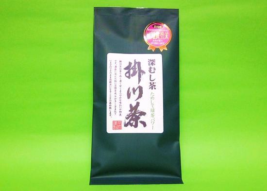 掛川茶  緑 100g