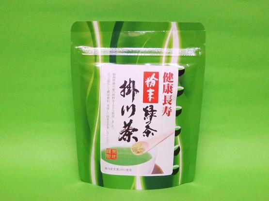 粉末緑茶 掛川茶    50g