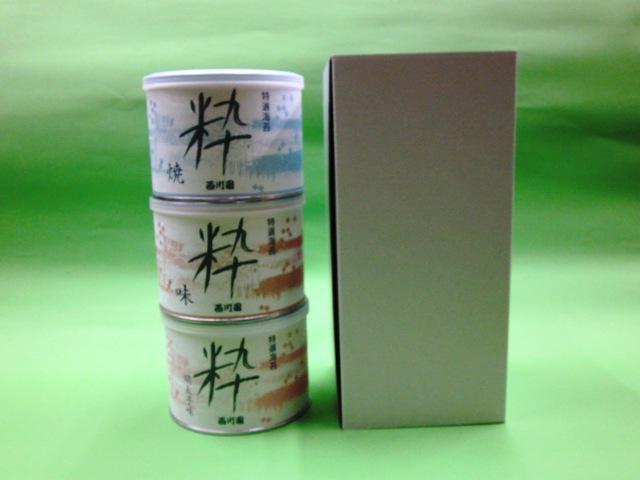 特選焼海苔「粋」3缶・高級深むし茶2缶詰合せ