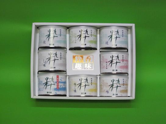 特選海苔粋8缶詰合せ