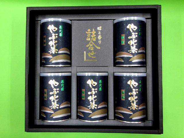 高級煎茶 秘園 5缶詰合せ