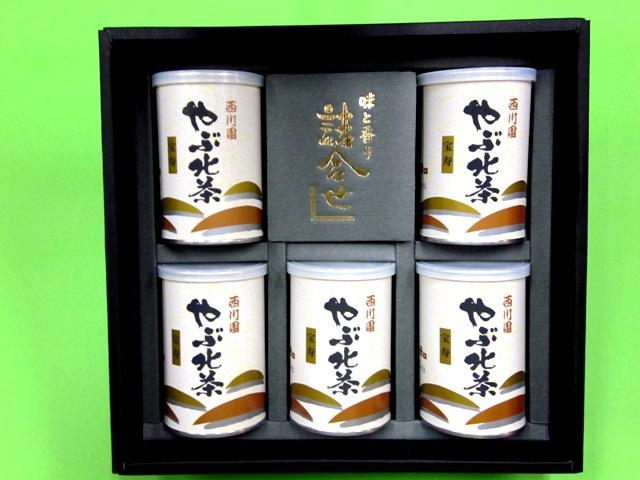 やぶ北茶 宝寿 5缶詰合せ